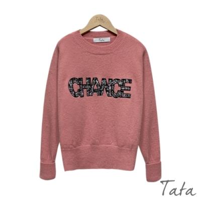 刺繡CHANCE針織上衣 共四色 TATA-F