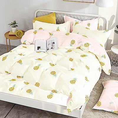 Ania Casa 台灣製 100%精梳純棉 - 雙人床包被套四件組 波羅蜜-黃