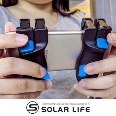 飛智 遊戲手柄-影刺-主鍵+副鍵(左右手完整版).吃雞神器 手機搖桿 手把拉伸縮手柄 遊戲遙控器電競手柄 按鍵連點連發射擊