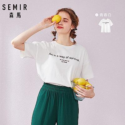 SEMIR森馬-落肩寬版英文標語純棉短袖T恤-女(4色)