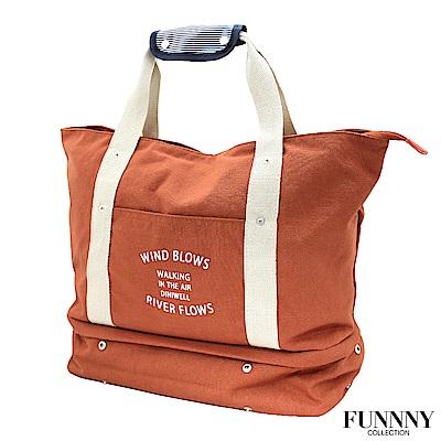 FUNNNY 收納系列 雙層多功能大容量托特包 橘