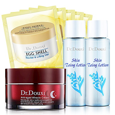 Dr.Douxi朵璽 凍齡熬夜奇蹟霜50ml+健康水30ml*2 送卵殼膜8g試用包*5