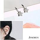 JINCHEN 合金星星耳夾耳環