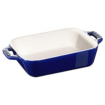 Staub 長形烤盤 烤皿 焗烤盤 14x11cm 藍色