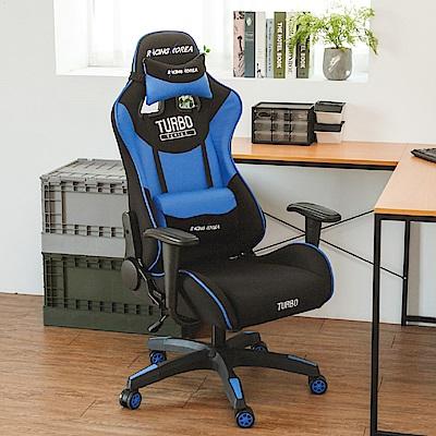 Home Feeling 賽車椅/電競椅/主管椅/電腦椅(3色)-DIY