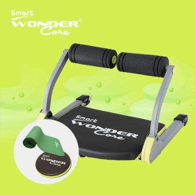 Wonder Core Smart全能輕巧健身機嫩芽綠三件組(含扭腰盤、運動墊)