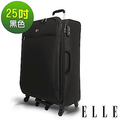 ELLE 70周年紀念款-25吋商務防盜超輕大容量購物旅行箱-黑 EL52071