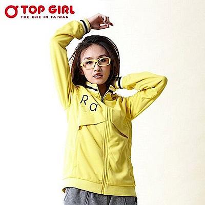 【TOP GIRL】連帽POLY針織外套-中黃色