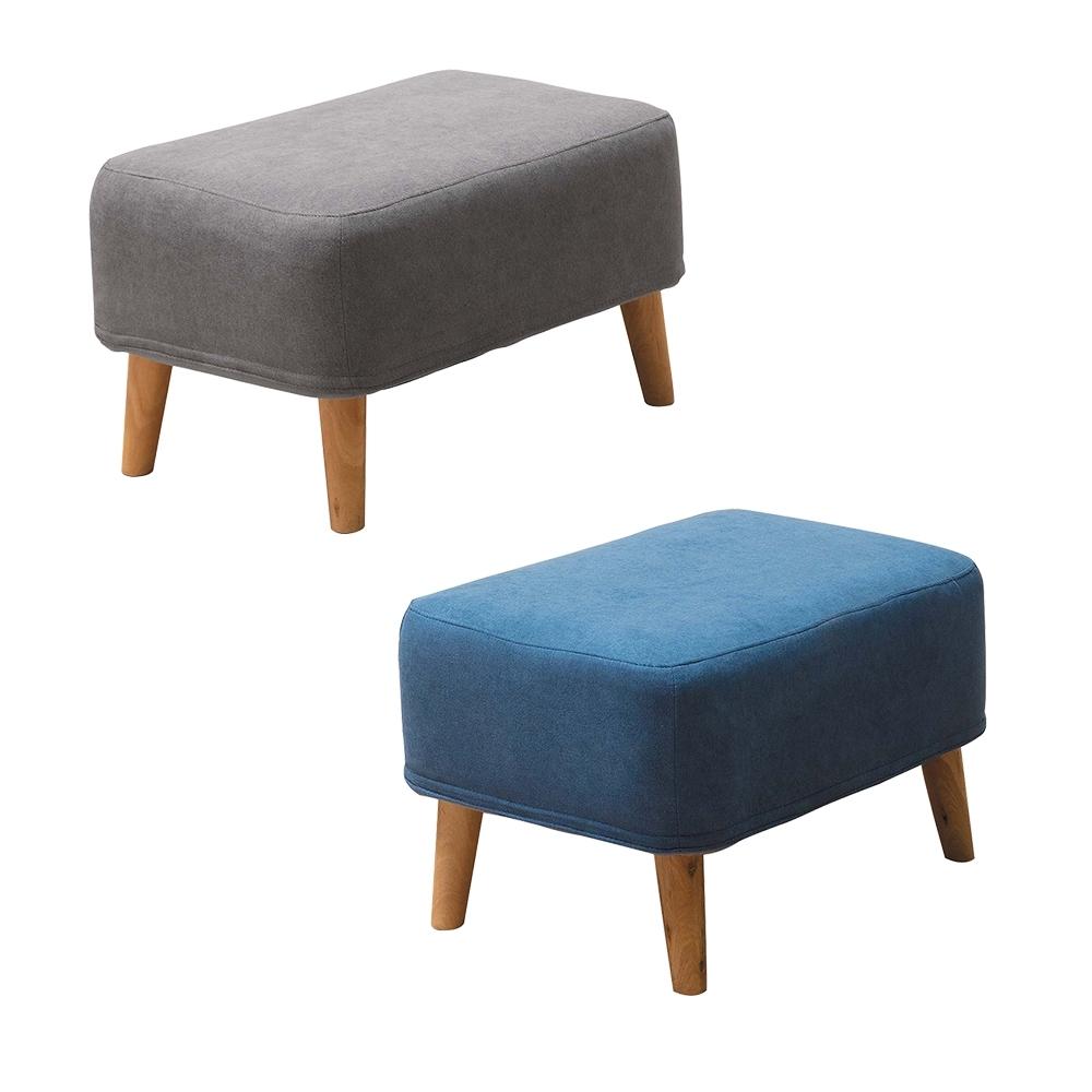Boden-喬伊亞麻布沙發腳凳/小椅凳/矮凳/穿鞋椅(兩色可選)