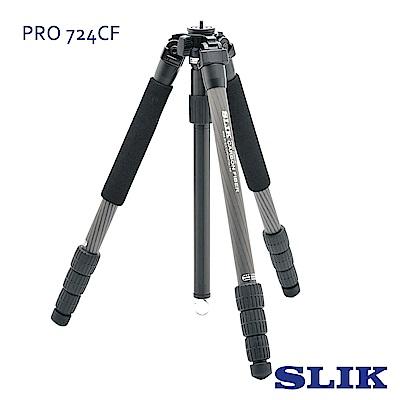 日本 SLIK Pro 724 CF 碳纖三腳架