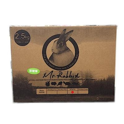 Mr.Rabbit瑞比兔先生 高級苜蓿草 2.5KG 兩入組