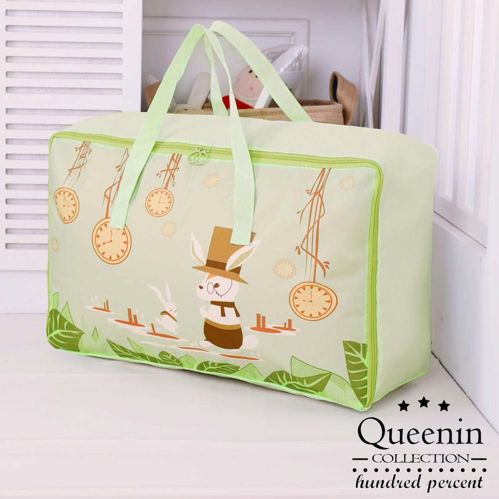 DF 生活趣館 - 夢遊仙境款可折疊棉被收納袋特大號-三月兔綠