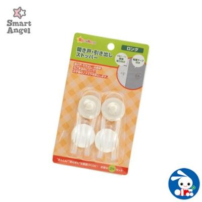 西松屋 Smart Angel 兒童安全防護抽屜櫃子防開扣組