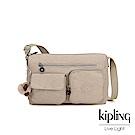 Kipling 溫暖奶茶色多前袋收納功能側背包-JEAN