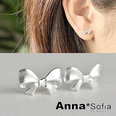 【3件5折】AnnaSofia 美結拉絲感 925純銀耳針耳環
