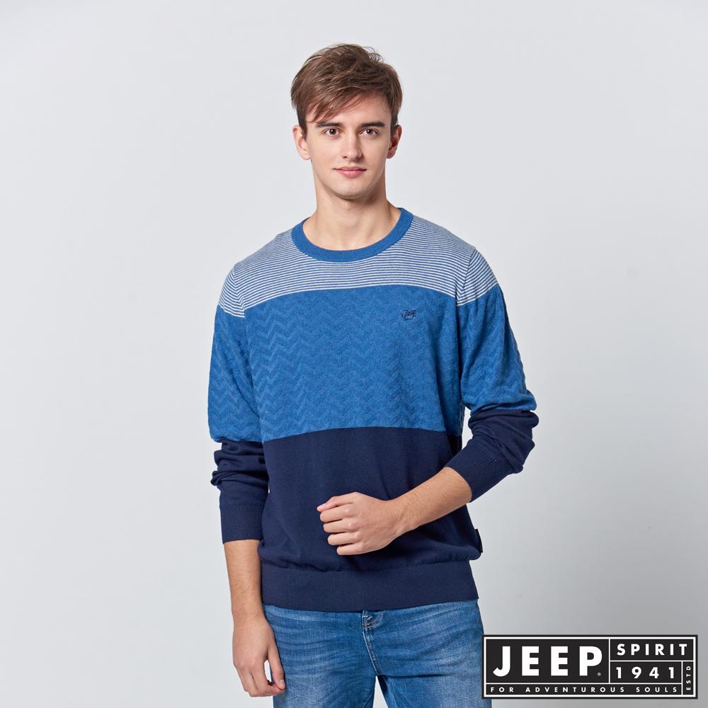 JEEP 漸層修身長袖針織衫-藍色