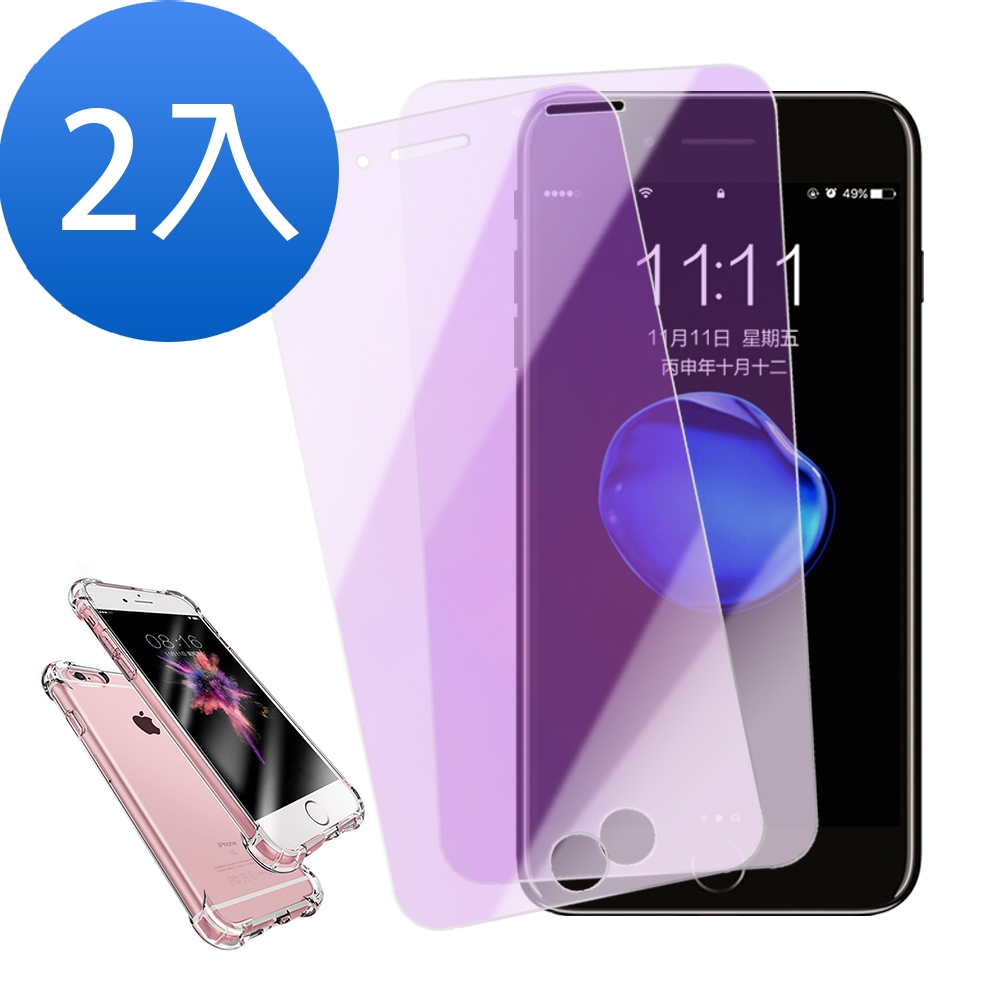 [超值2入組] iPhone 6 6s 藍紫光 9H 鋼化玻璃膜 贈 四角防摔手機殼 (iPhone6s保護貼 iPhone6s手機殼 iPhone6保護貼)