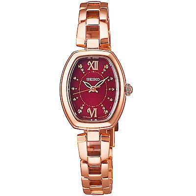SEIKO精工VIVACE甜美時尚太陽能腕錶(SWFA180J)-紅紫