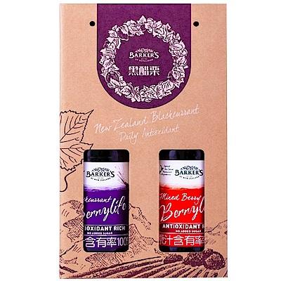 綠邦Barkers 黑醋栗+綜合莓果果汁禮盒(黑醋栗,綜合莓果各1瓶+吸凍2個)