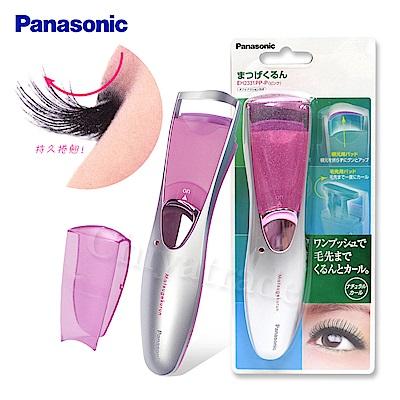 日本國際牌Panasonic 專業自然捲燙夾睫毛器 電捲翹睫毛夾(日本OL美睫神器)-粉色