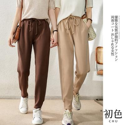 初色  時尚鬆緊腰休閒褲-共3色-(M-2XL可選)