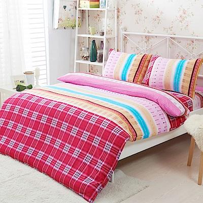 Aileen 柔絲絨 單人三件式被套床包組 美人雅居