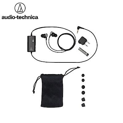 日本Audio-Technica鐵三角主動式抗噪耳道耳機ATH-ANC23
