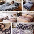 夢之語 防靜電法蘭絨兩用被床包四件組  加大多款