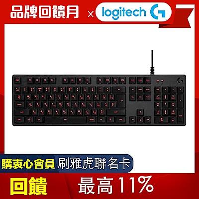 羅技 G413 機械式背光遊戲電競鍵盤-黑