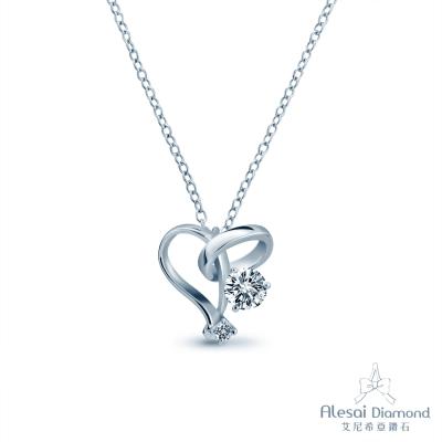 Alesai 艾尼希亞鑽石 F-G成色 愛心鑽石項鍊