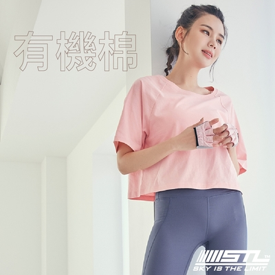 STL Yoga 韓國 Organic有機棉 Crop 運動機能 短版 無肩線 圓領短袖上衣 珊瑚粉MerryMe