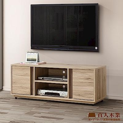 日本直人木業-MORAND北美橡木120CM電視櫃
