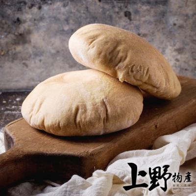(烤肉任選899)上野物產 美國直送7吋口袋麵包 (495g±10%/5個/袋)x1袋