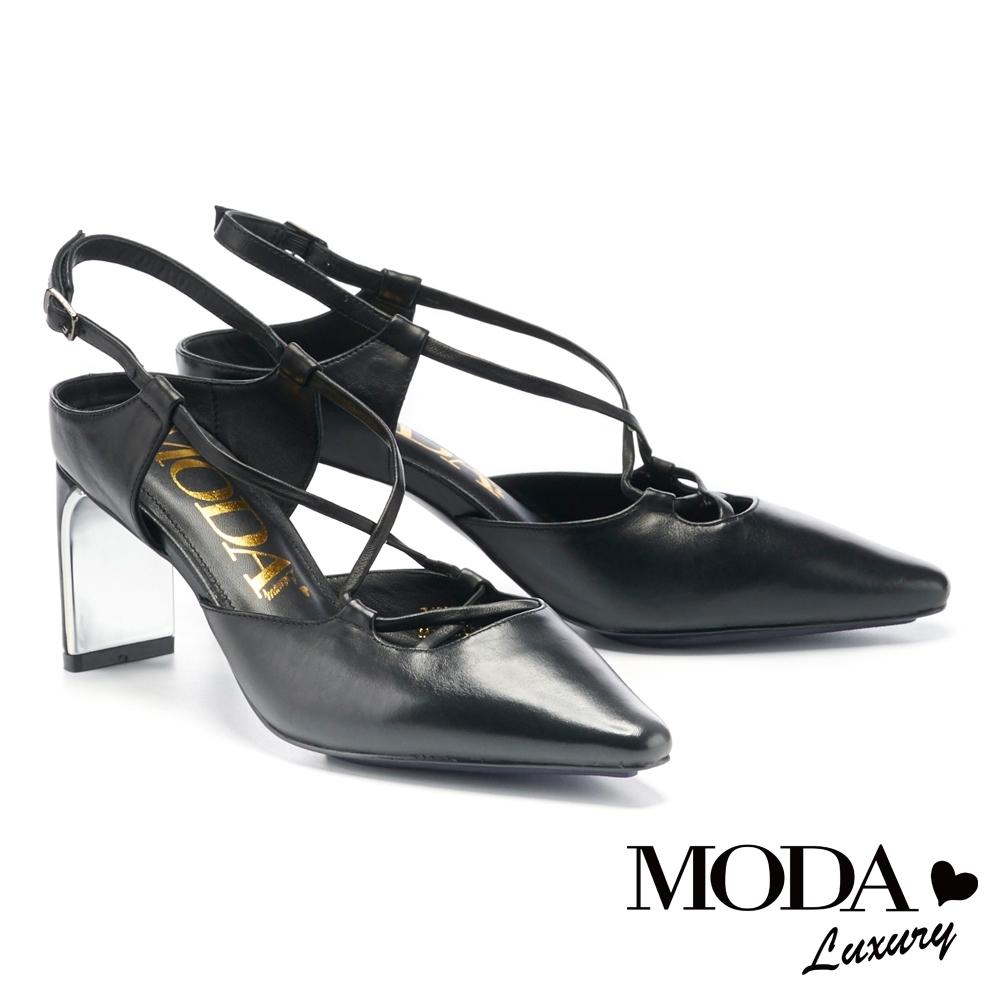 高跟鞋 MODA Luxury 簡約小時髦交叉繫帶羊皮高跟鞋-黑