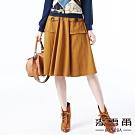 【麥雪爾】棉質口袋傘狀八分裙
