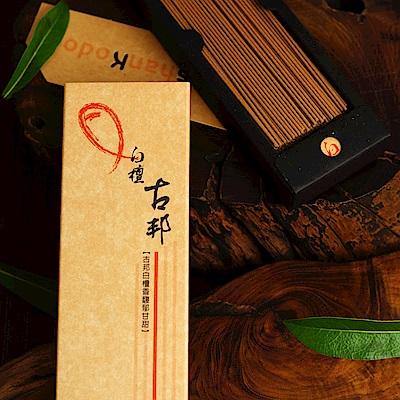 Fushankodo富山香堂-白檀古邦135臥香補充包(快)