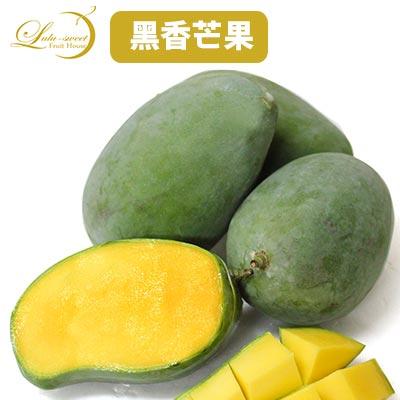 【甜露露】香濃龍眼香翡翠黑香芒果12-15顆宅配盒