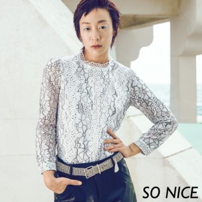 SO NICE優雅花邊雙色蕾絲上衣
