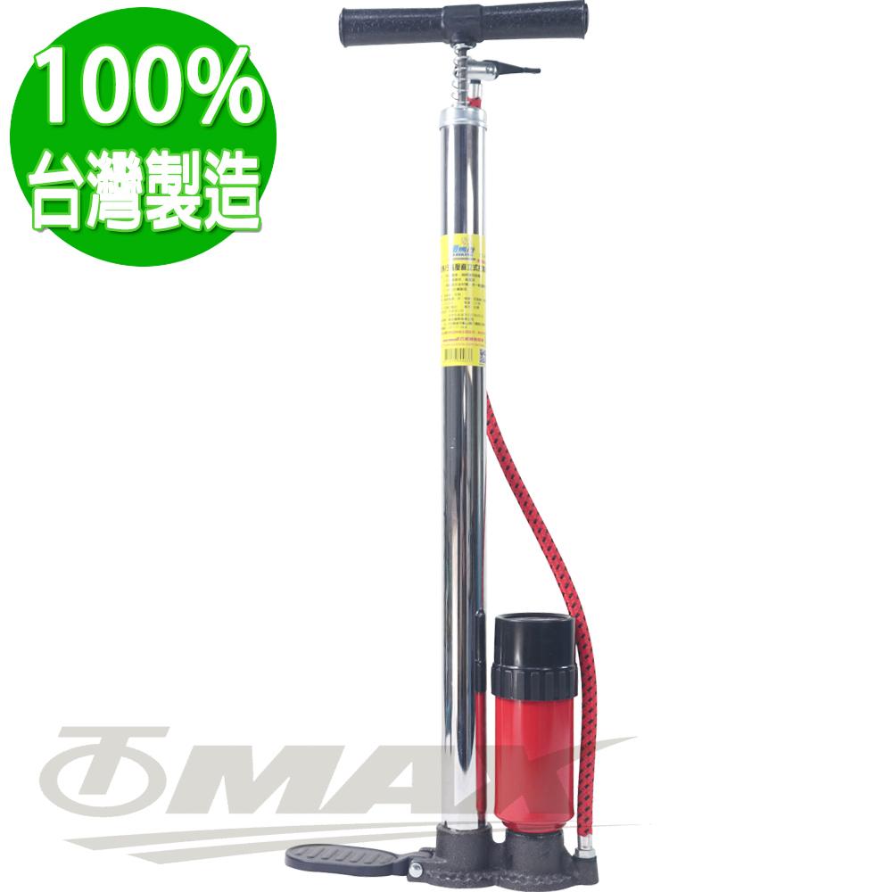 鐵馬行高壓直立式打氣筒附氣壓表802-台製