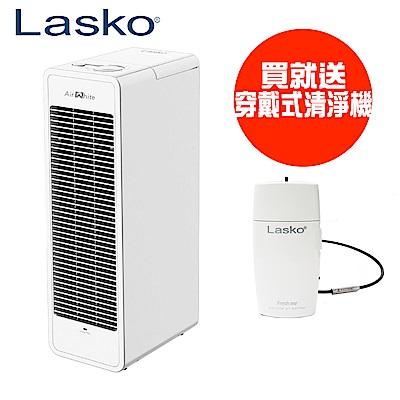 美國Lasko AirWhite 極淨峰靜電集塵臭氧負離子空氣清淨機A534TW