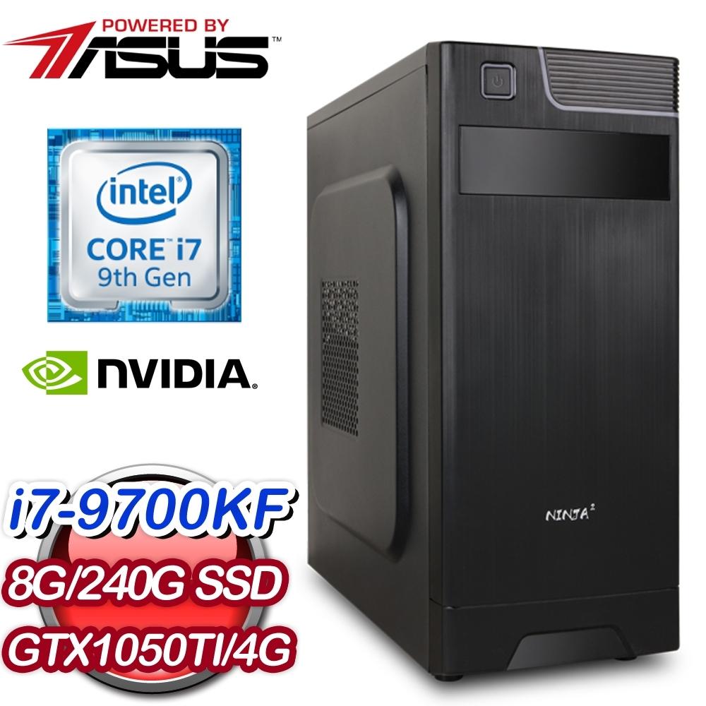 華碩 電競系列【大力金剛杖法】i7-9700KF八核 GT710 超頻電腦