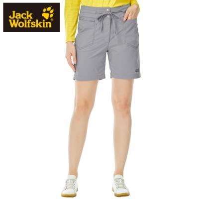 【Jack wolfskin 飛狼】女 彈性快乾綁帶短褲『淺灰』