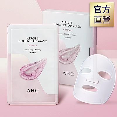 官方直營AHC 瞬效修護果凍面膜 [韓國紅蔘 潤顏]