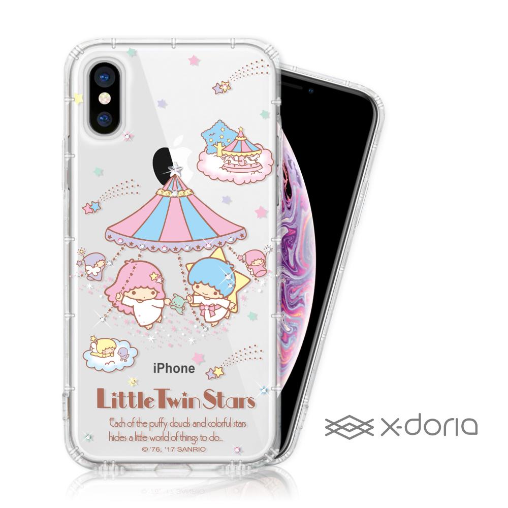KikiLala 雙子星 iPhone Xs Max 彩繪水鑽手機空壓殼 - 跳舞
