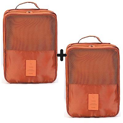 iSFun 旅行配備 三層防水收納鞋袋 超值2入
