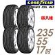 【固特異】A FUEL MAX 舒適節能輪胎_四入組_235/55/17(AFM) product thumbnail 2