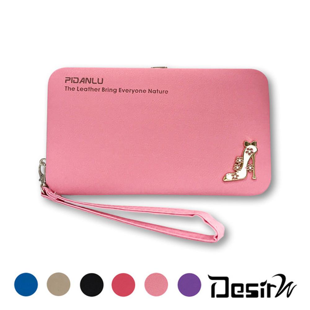DesirW-新款韓版大容量手機錢包長夾(顏色任選)