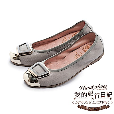 Fair Lady 我的旅行日記金屬拼接框飾方頭平底鞋-加厚版 灰
