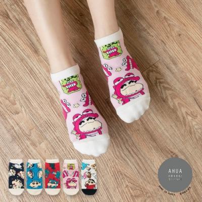 阿華有事嗎  韓國襪子 蠟筆小新日常裝扮短襪  韓妞必備 正韓百搭純棉襪