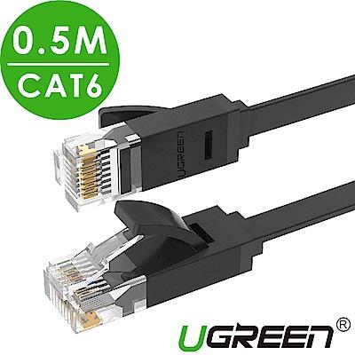 綠聯 CAT6網路線 GLAN FLAT版 0.5M